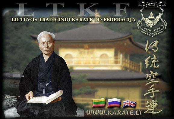 Lithuanian Tradicional Karate Do Federation